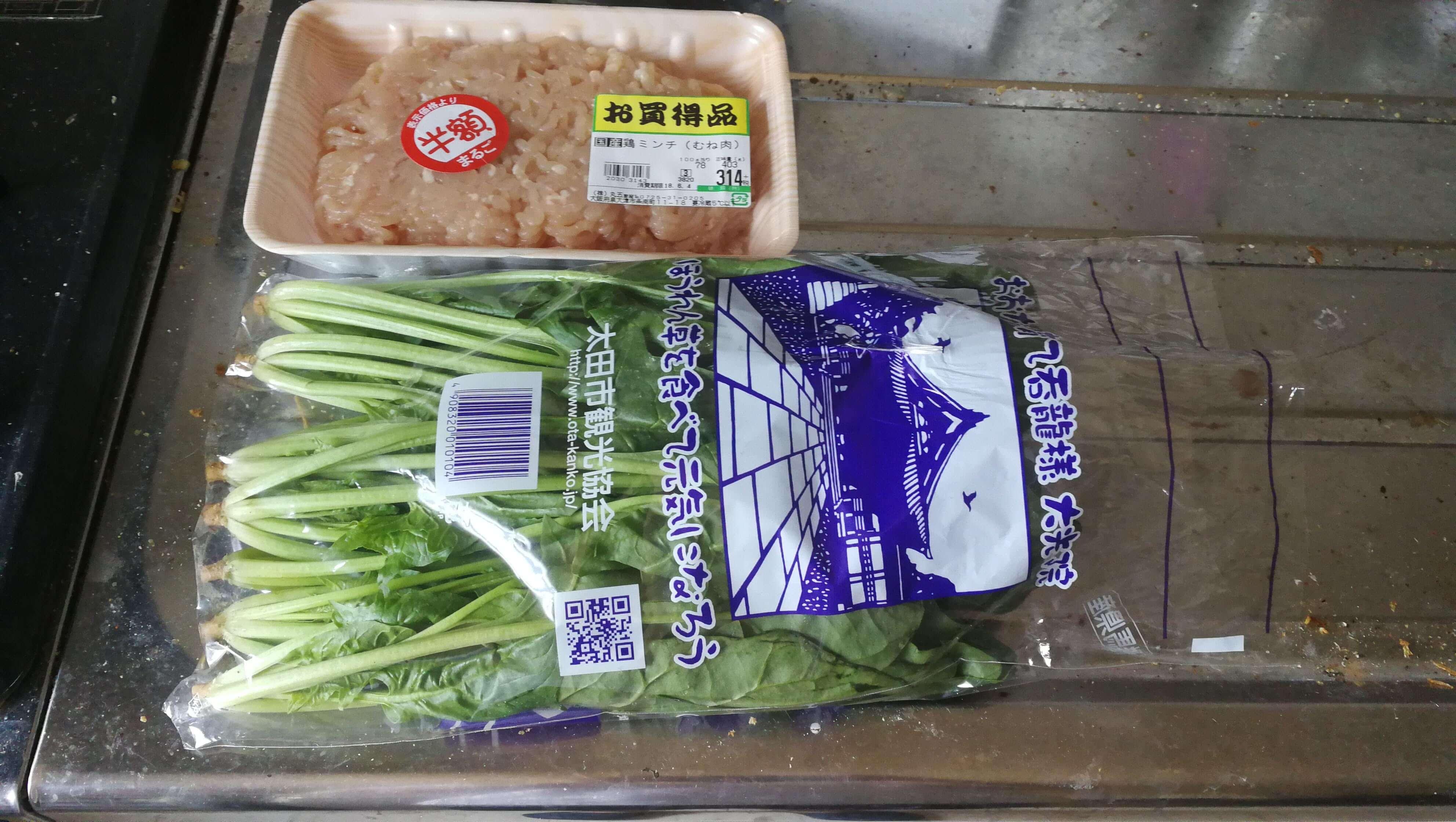 筋トレ後の食事レシピ 鶏胸肉とほうれん草と卵炒め