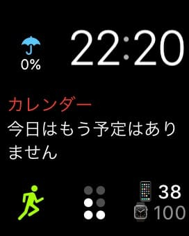 アップルウォッチ 天気