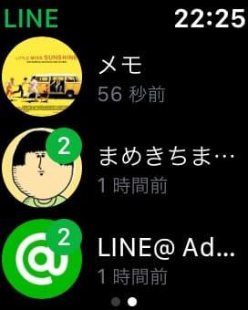 アップルウォッチ LINE 通知