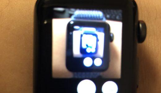 【Apple Watch】アップルウォッチでできること、できないことってナニ?全部書いてみた
