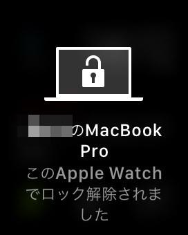 アップルウォッチ macbook